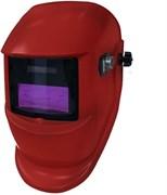Щиток сварщика WEGA красный с АСФ GX 400X DIN 9-13 110x90